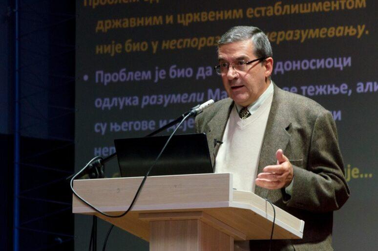 Проф. др Срђа Трифковић