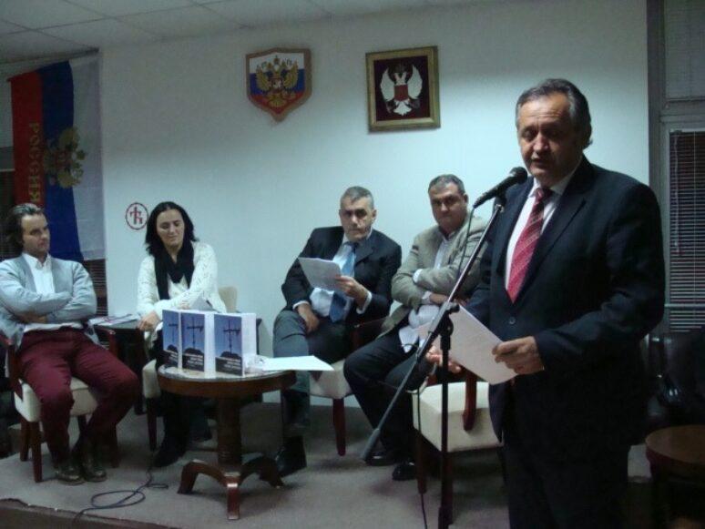 Promocija Tripka Draganica