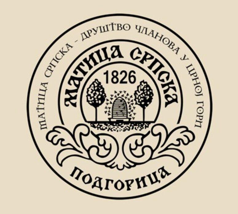 Matica Srpska Logo