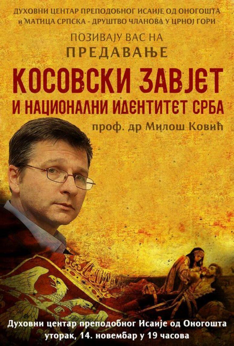 Milos Kovic Plakat