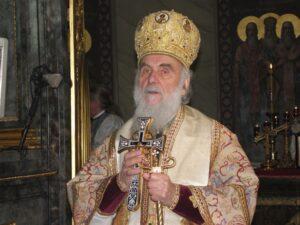 Патријарх српски Г. Иринеј