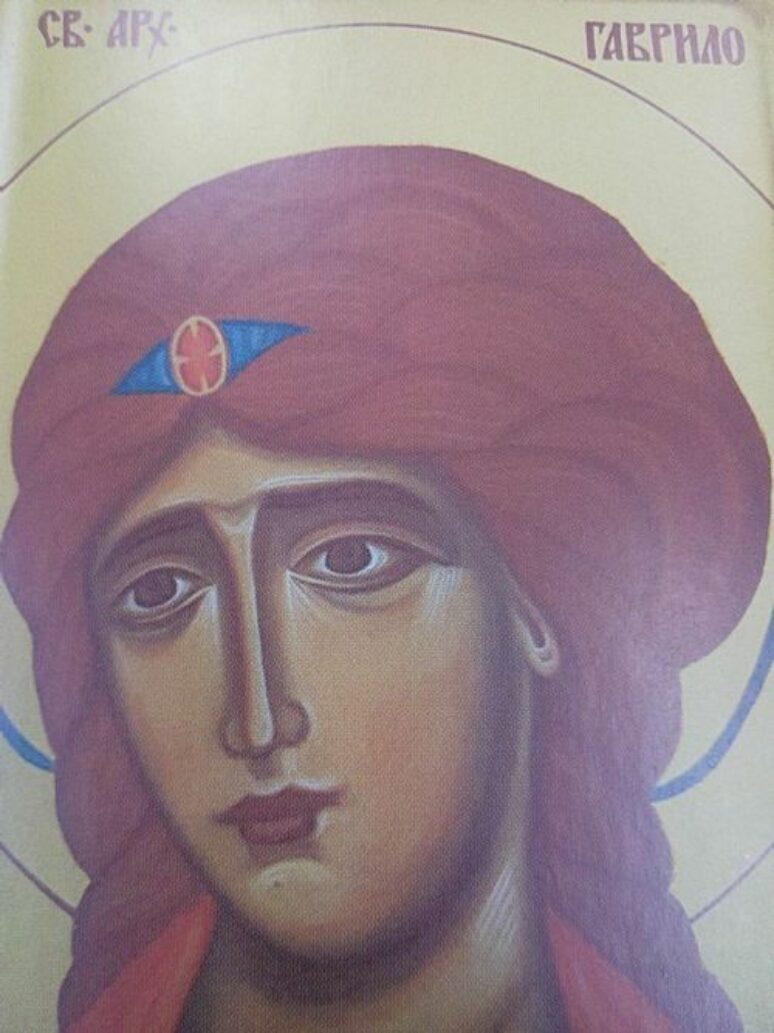 Sv. Arhangel Gavrilo