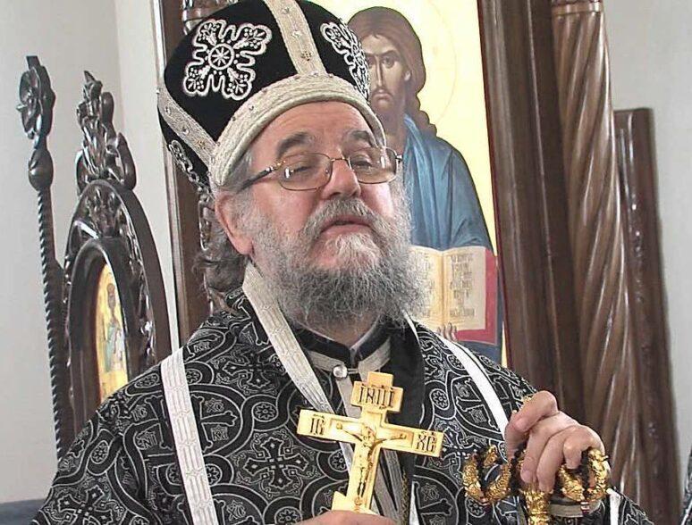 Episkop Sremski Vasilije