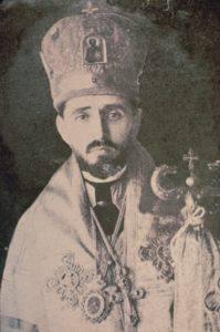 Mardarije Uskokovic
