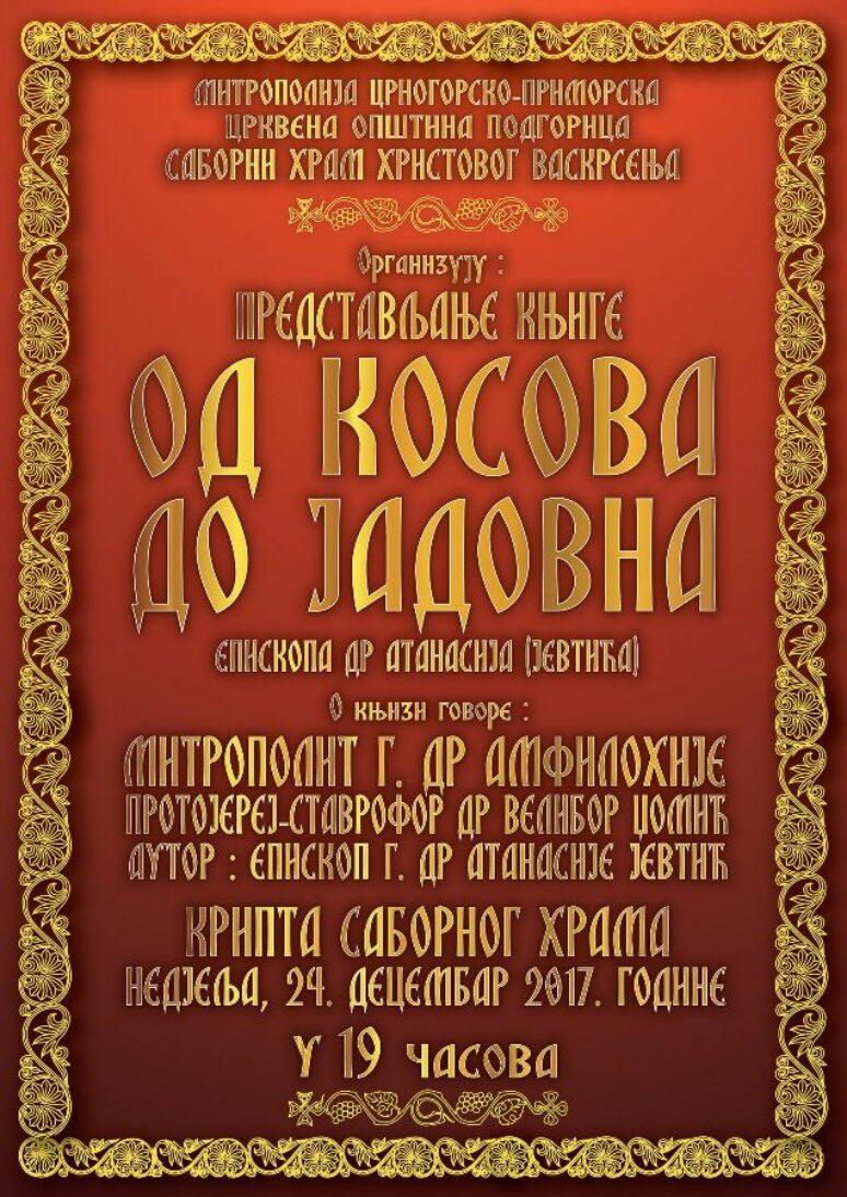 Plakat Promocija knjige Vladikaatanasije