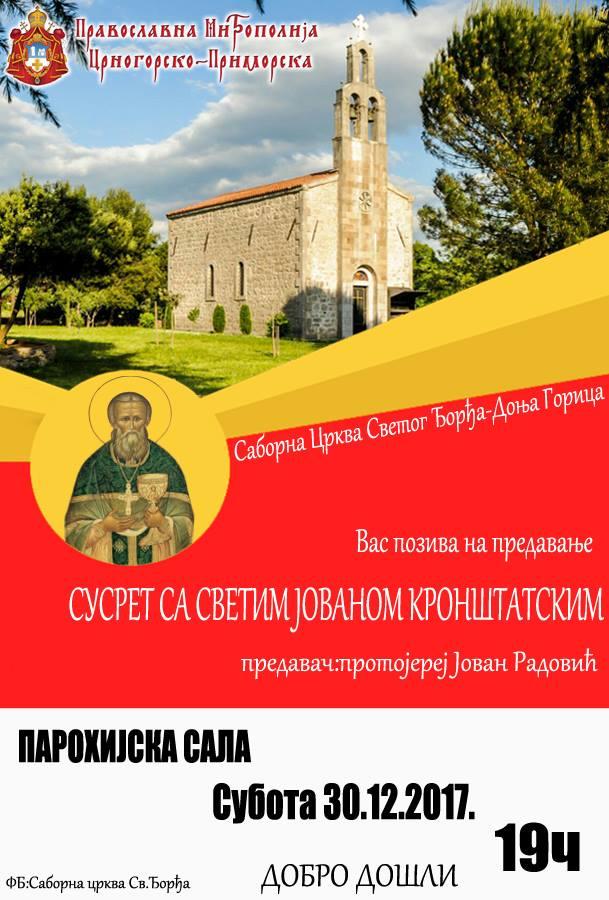 Predavanje u Donjoj Gorici