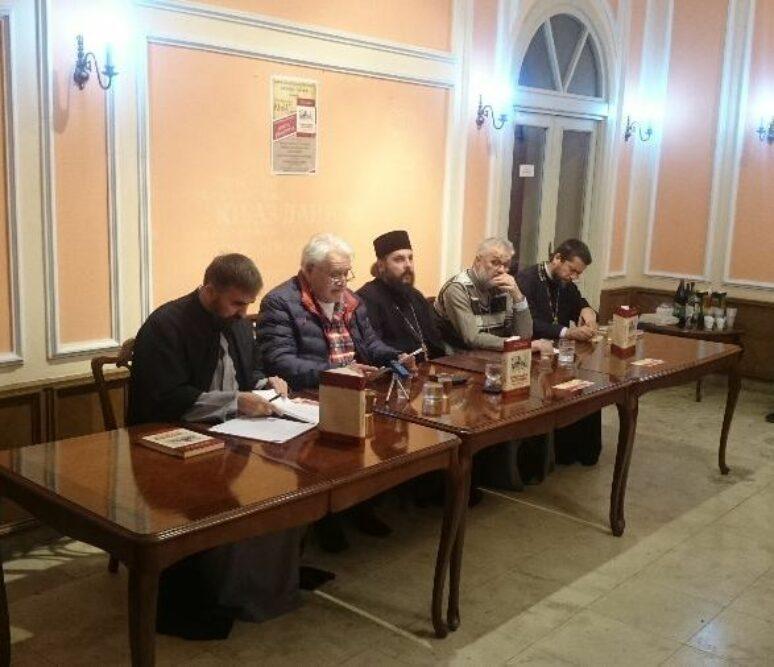Promocija Danilovgrad