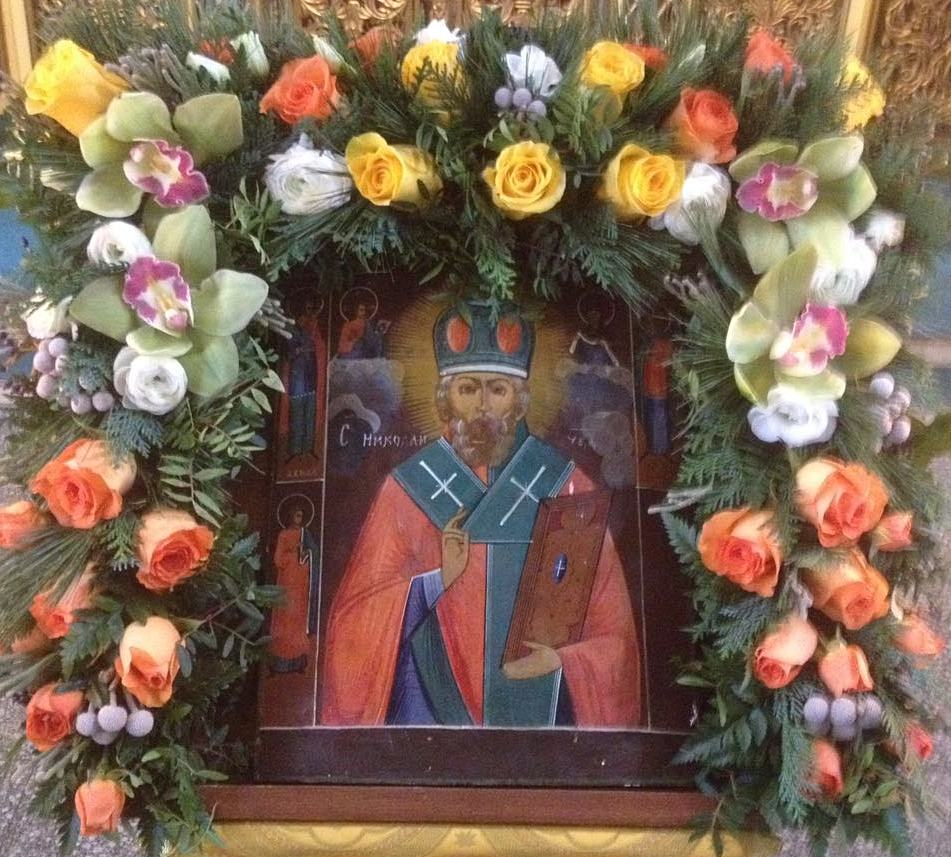 Свети Никола