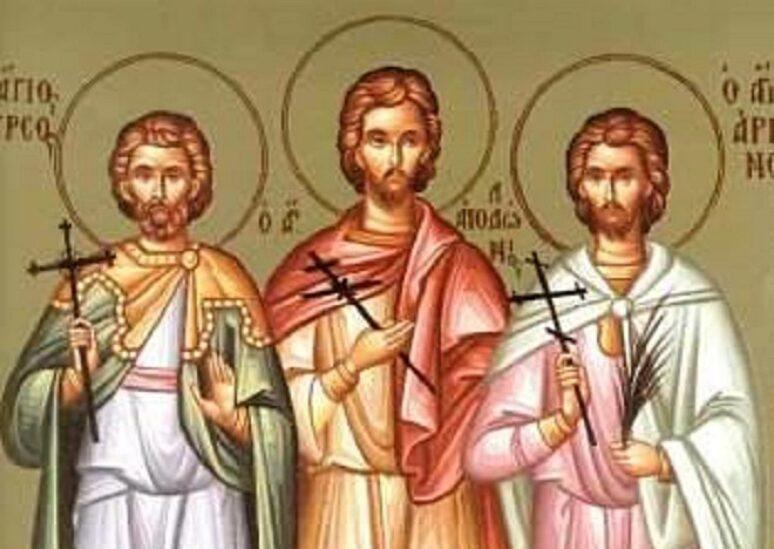 Свети мученици Тирс, Левкије и Калиник
