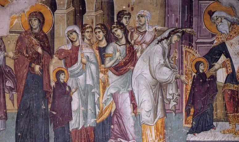 Vavedenje Presvete Bogorodice Slava Manastira Hilandar
