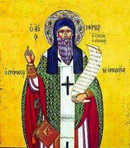 Свети Марко Ефески