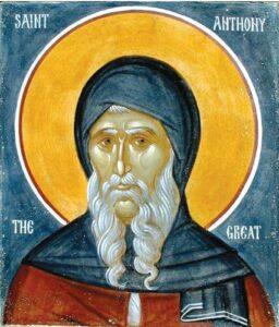 Преподобни Антоније Велики
