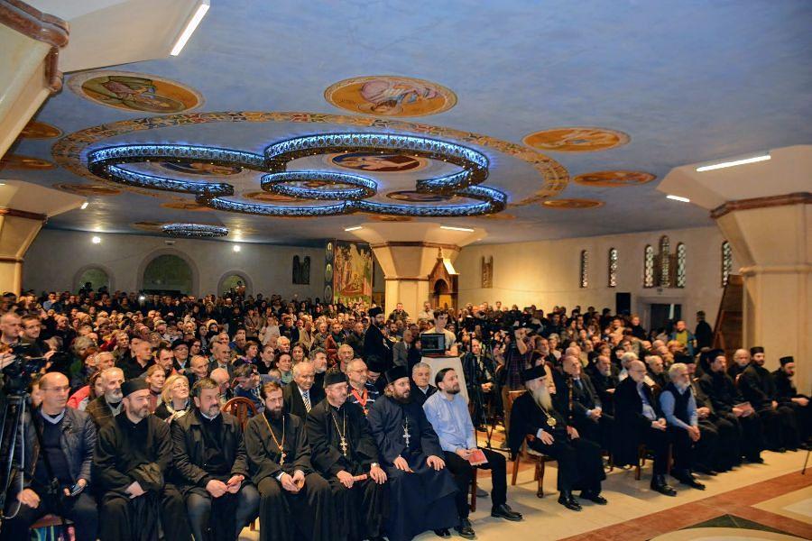 Akademija Podgorica