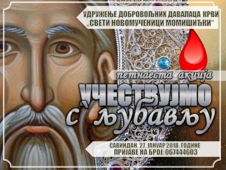 Akcija Davanja Krvi