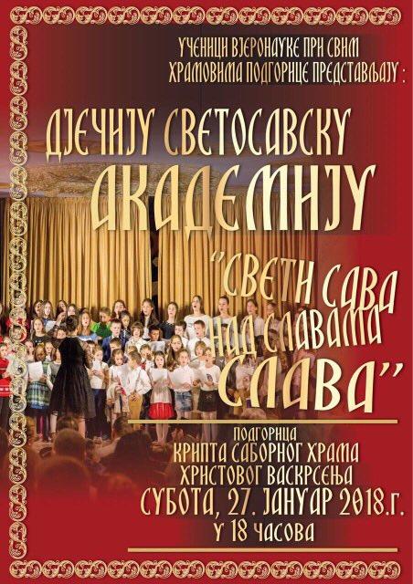 Djecija Svetosavska Akademija