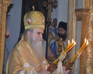 Митрополит Прасквица