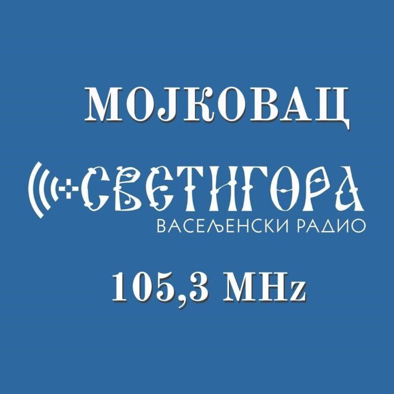 Mojkovac 105,3mhz