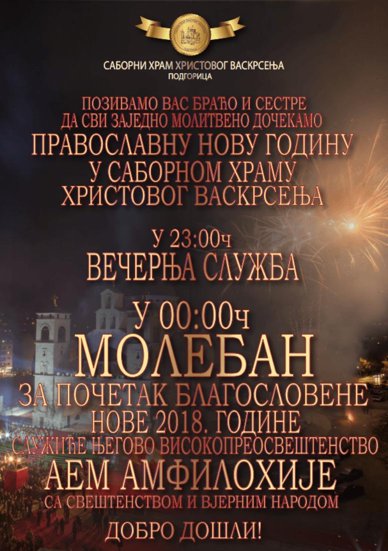 Moleban Podgorica