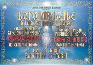 Plakat Bogojavljenje