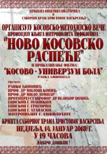 Plakat Predstavljanje Knjige Kripta Aem Amfilohije
