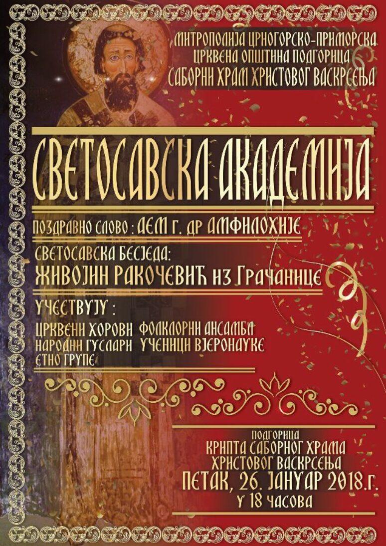 Svetosavska Akademija u Podgorici