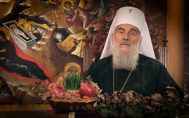 Патријарх посланица Божић