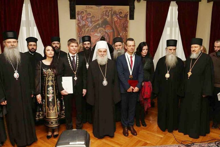 Visoka crkvena priznanja prijateljima srpskog naroda