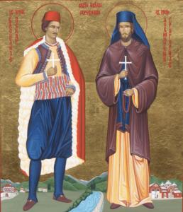 Sveti Grigorije I Vasilije Pecki