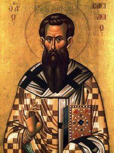 Свети Василије Велики