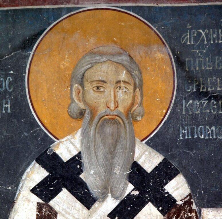Sveti Sava Kraljeva Crkva Detalj