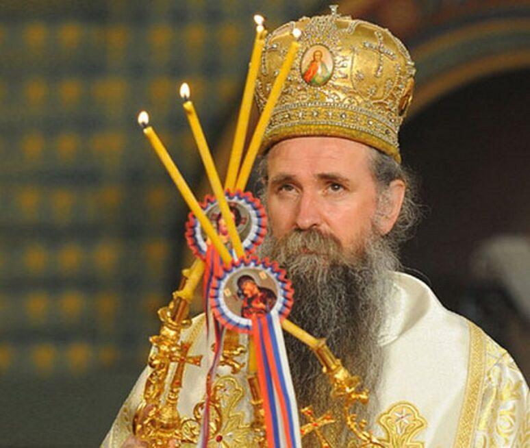 Episkop Joanikijе