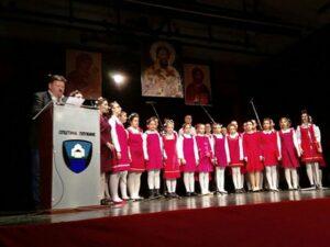 Svetosavska Akademija U Pluzinama