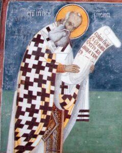 Свети Григорије Богослов