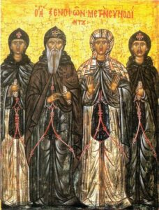 Преподобни Ксенофонт и Марија
