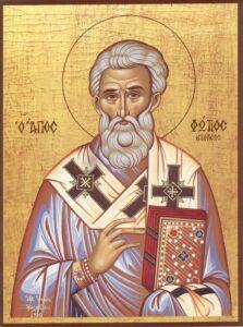 Свети Фотије Цариградски