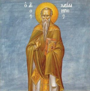 Sveti sveštenomučenik Haralampije
