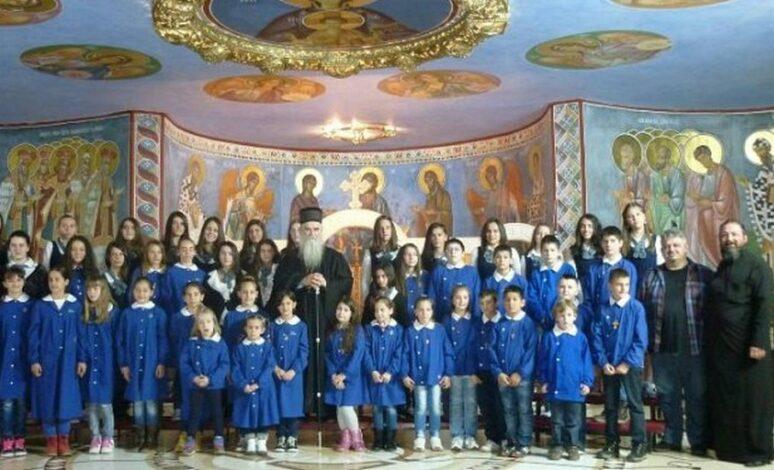 Дјечији црквени хор Златица