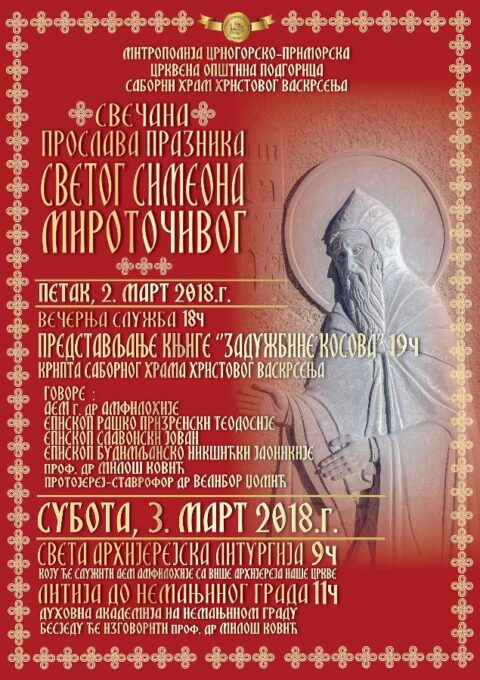 Plakat Za Litiju Sveti Simeon