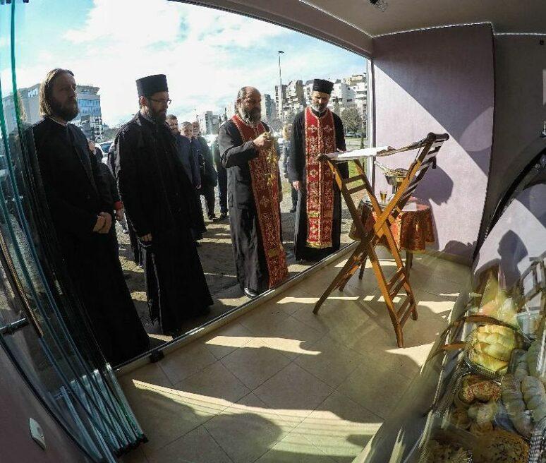 """Sa lica mjesta: Otvorena """"Pekara Narodne kuhinje"""" u Podgorici"""