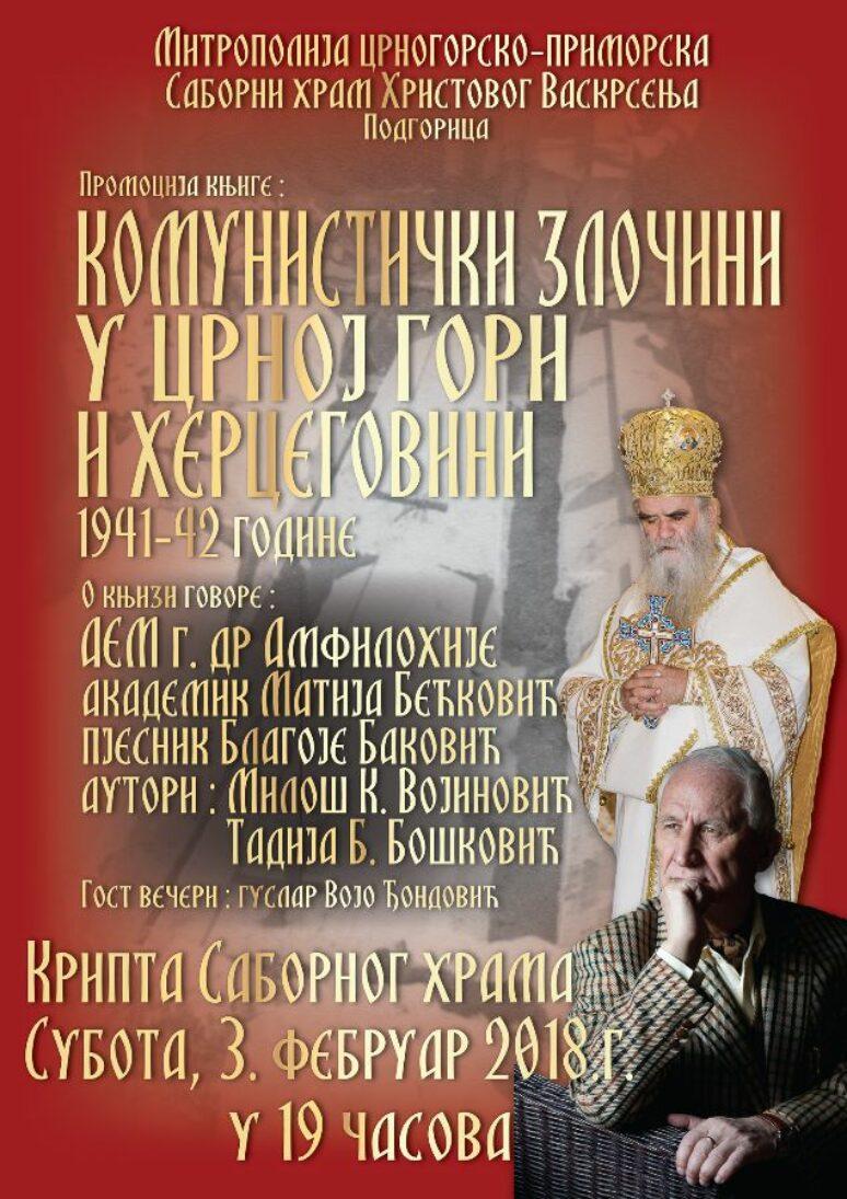 Plakat Promocija Knjige Komunisticki Zlocini