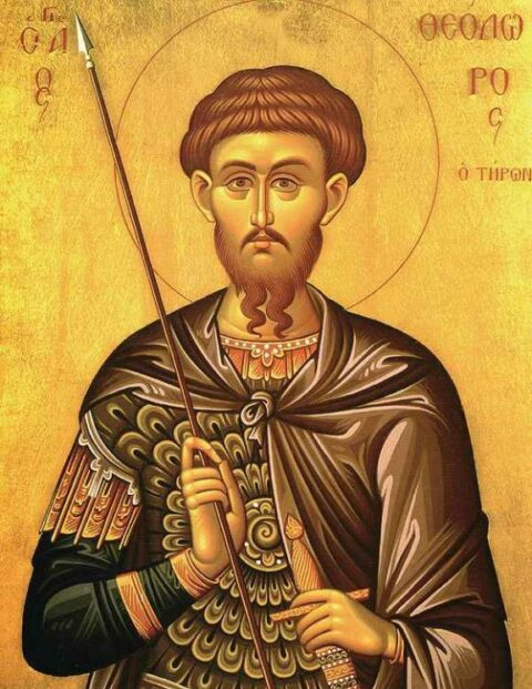 Sveti Teodor Tiron