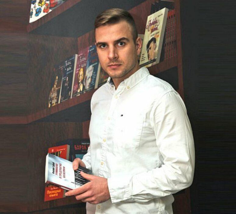 Filip Grbic