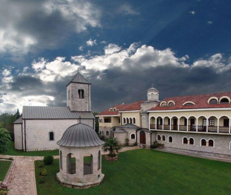 Manastir Zdrebaonik