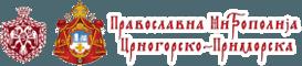 Mitropolija Crnogorsko Primorska Logo