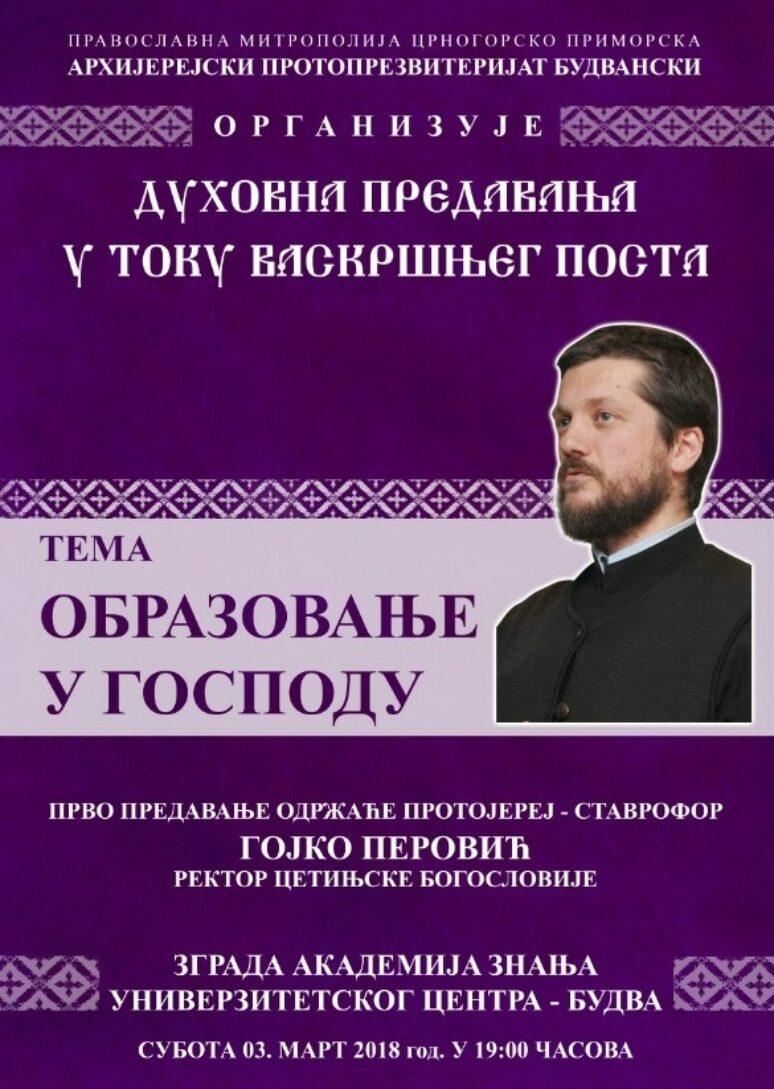 Otac Gojko Predavanje Budva