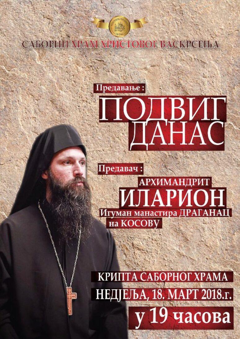 Plakat Predavanje Arhilarion