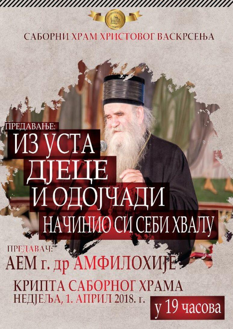 Plakat Predavanje Mitropolit