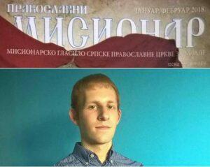 Pravoslavni Misionar