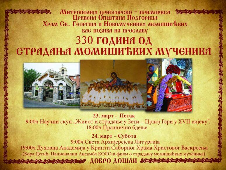 Прослава 330 година од страдања Момишићких мученика