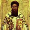 Sveti Grigorije Palama